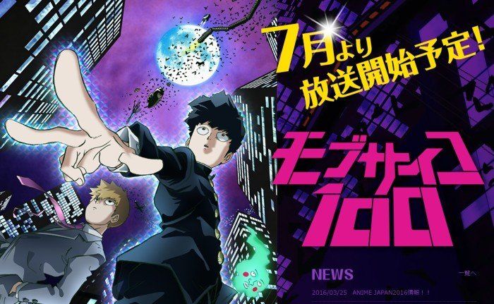 Mob psycho 100 one anime