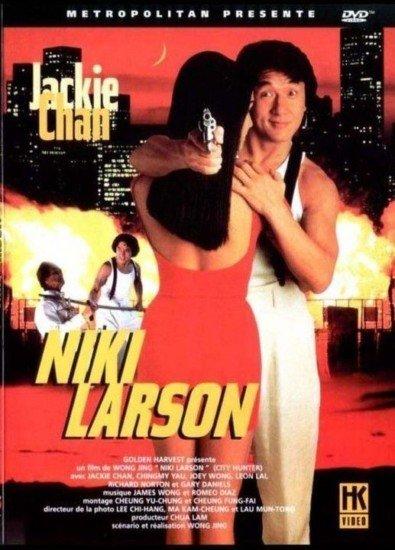 Interview de Philippe Lacheau : Tout ce que vous devez savoir sur l'adaptation ciné de Nicky Larson #2