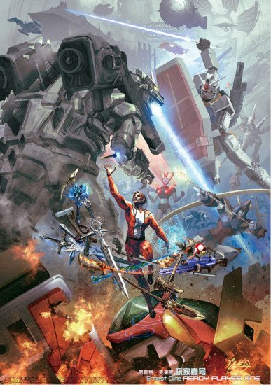 Avis sur le roman ready player one #2