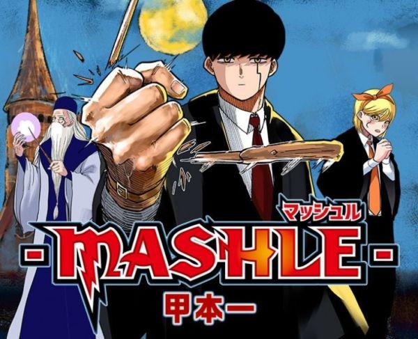 Mashle couverture manga